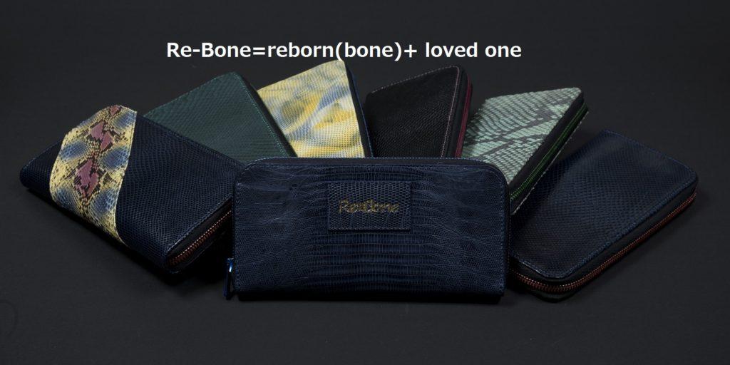 re-bone.tokyo